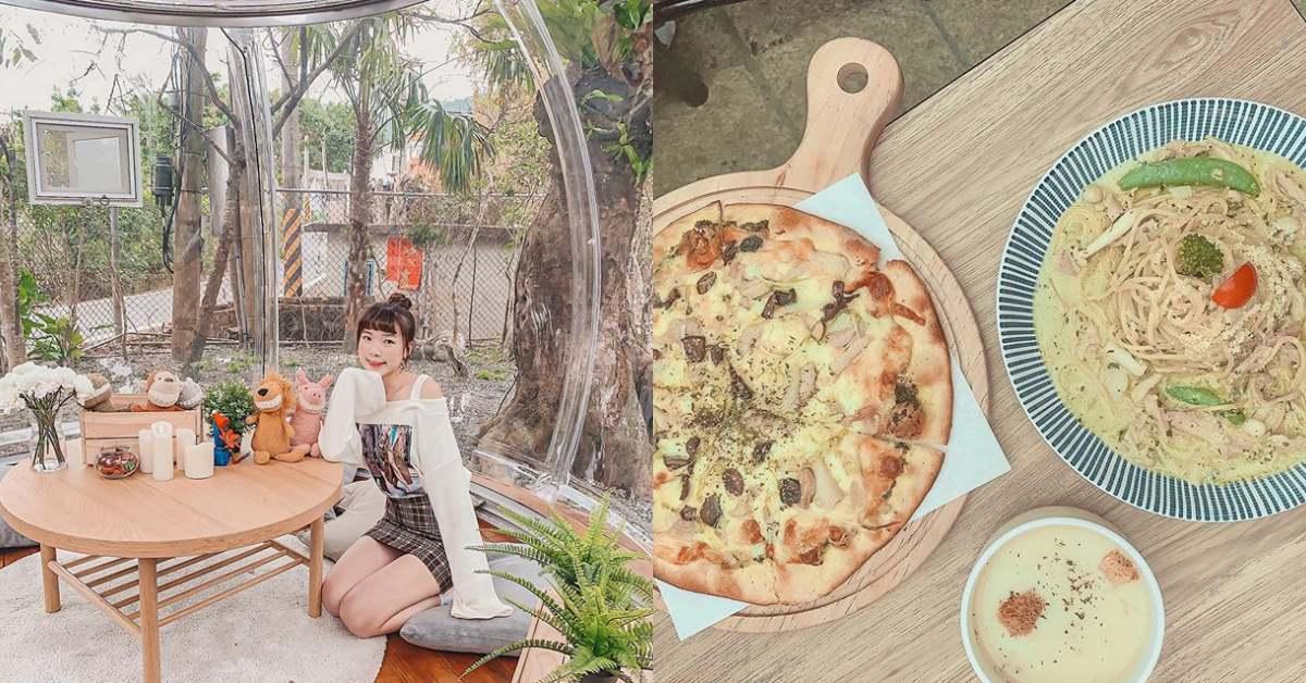 主要以義大利菜色為主,店內主廚是從義大利回國的廚師,不論是Pizza還是義大利麵都讓人垂涎三尺!
