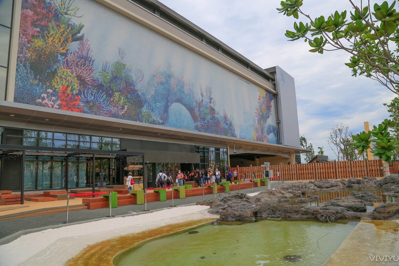 桃園水族館「Xpark」