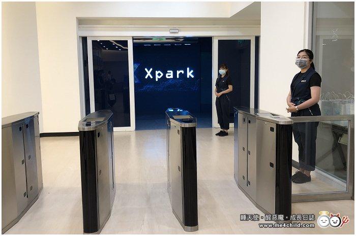 桃園青埔|Xpark都會型水生公園