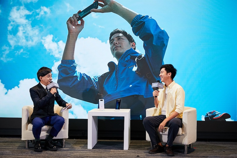 ZenFone 7 抹茶山實拍超驚豔 - Yahoo奇摩新聞