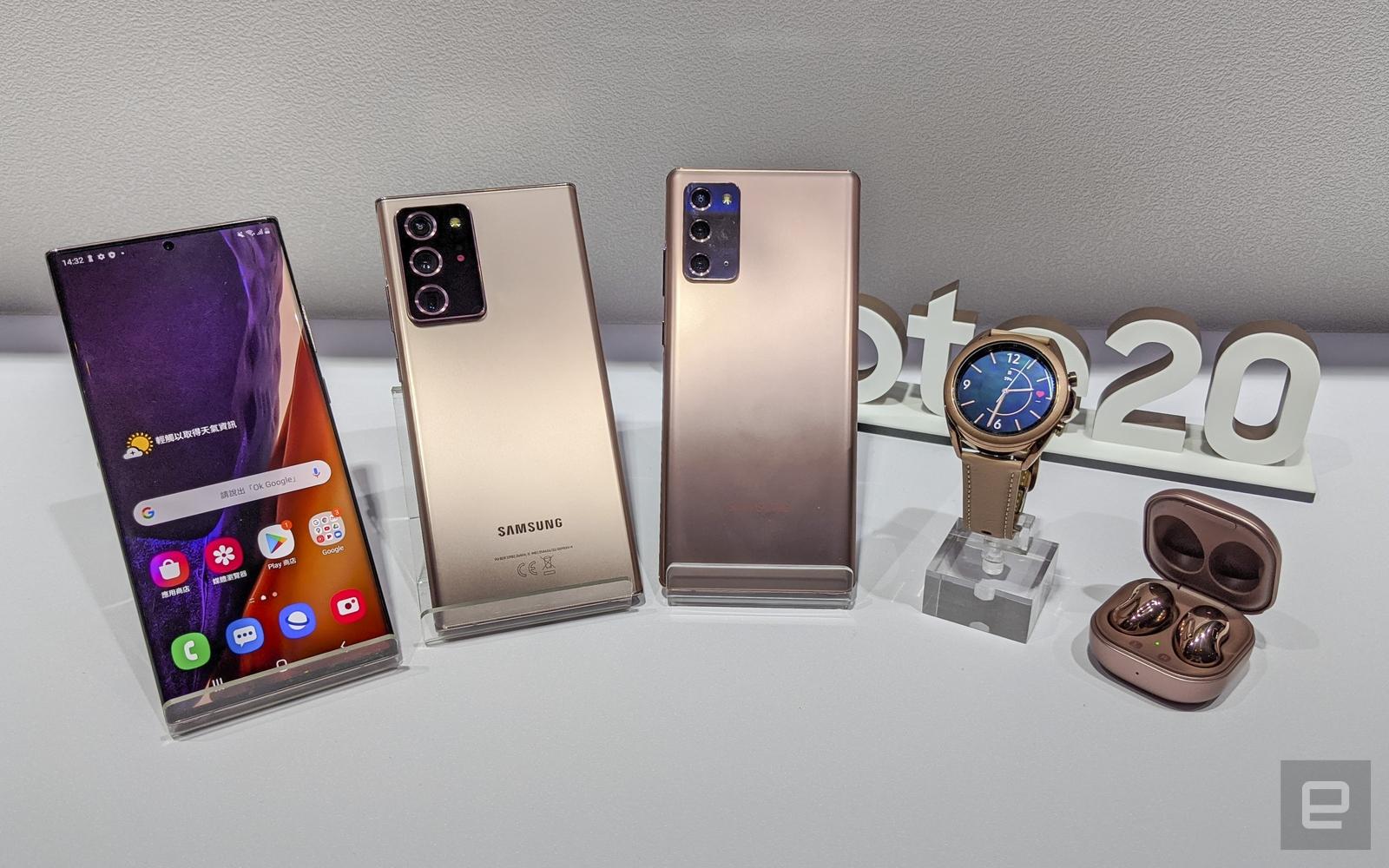 Galaxy Note 20 / Ultra