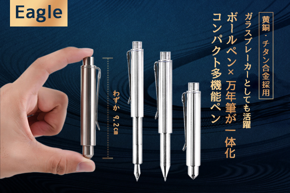 """Photo of A ballpoint pen and a fountain pen are integrated. Compact multifunction pen """"Eagle""""-Engadget Japan version"""