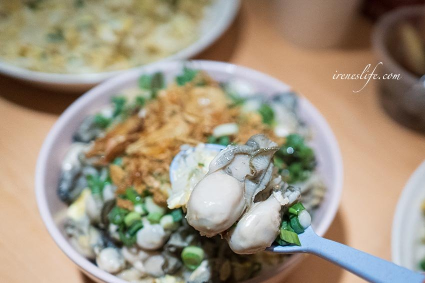板橋|津菁炒飯