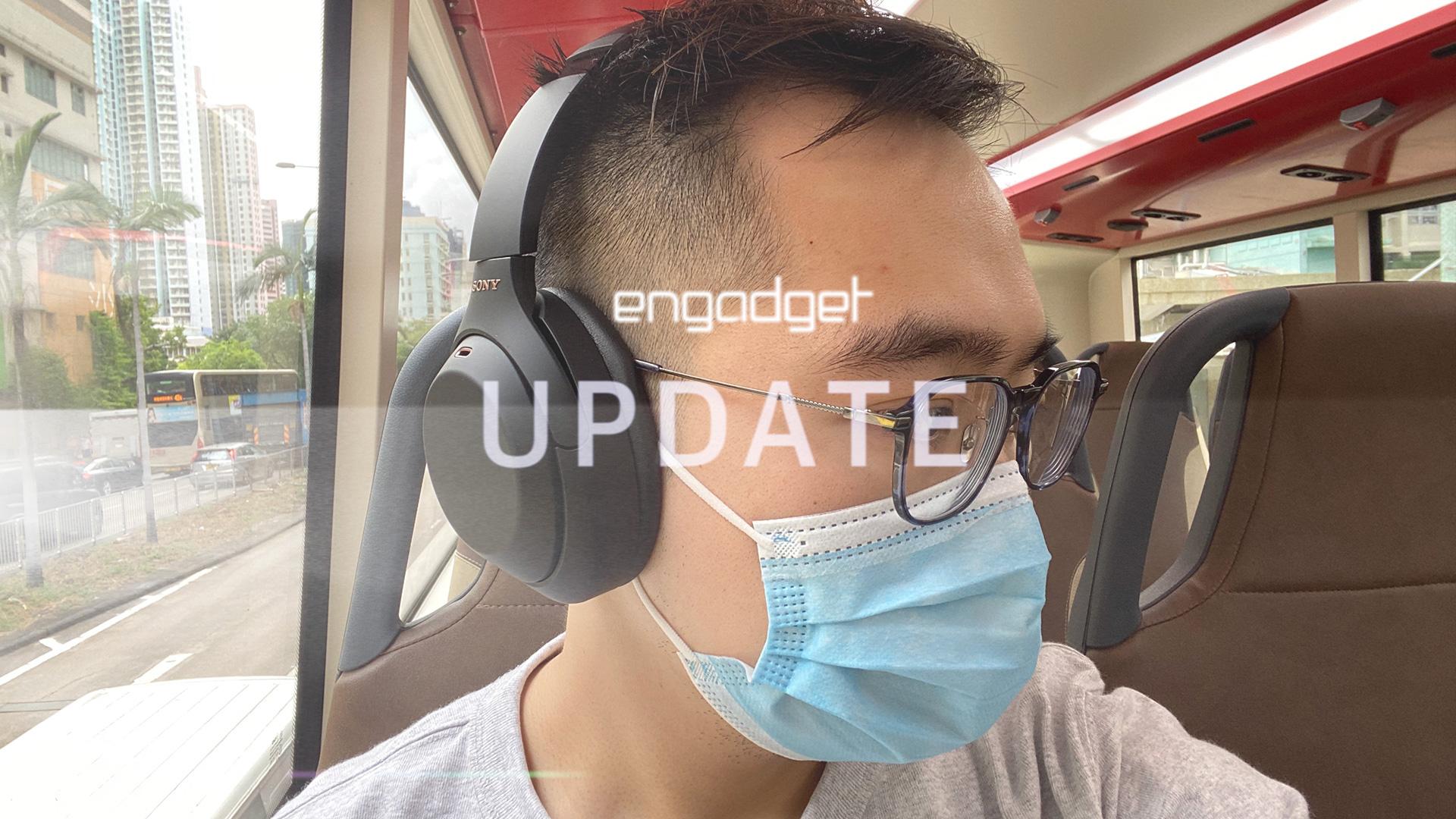 Engadget Update EP69