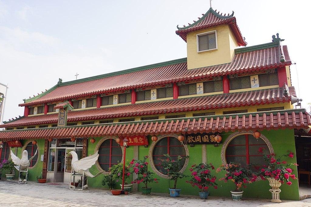 鹽水天主聖神堂 (Photo by lienyuan lee, License: CC BY 3.0, 圖片來源web.archive.org/web/20161102021437/http://www.panoramio.com/photo/114036699)