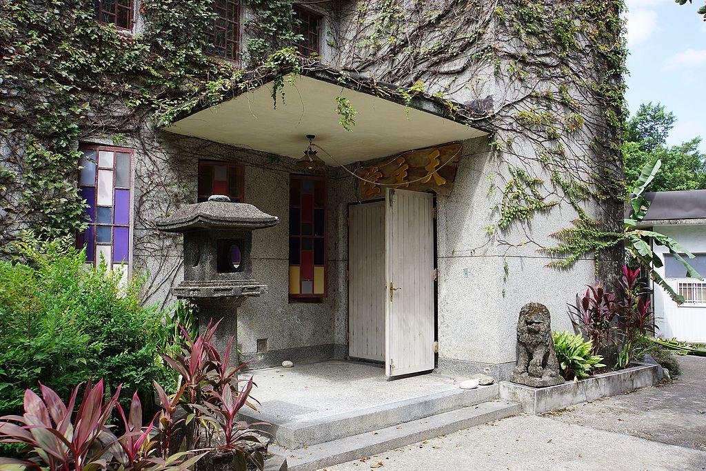 新城天主堂(Photo by lienyuan lee, License: CC BY 3.0, 圖片來源web.archive.org/web/20161029184446/http://www.panoramio.com/photo/99860632)