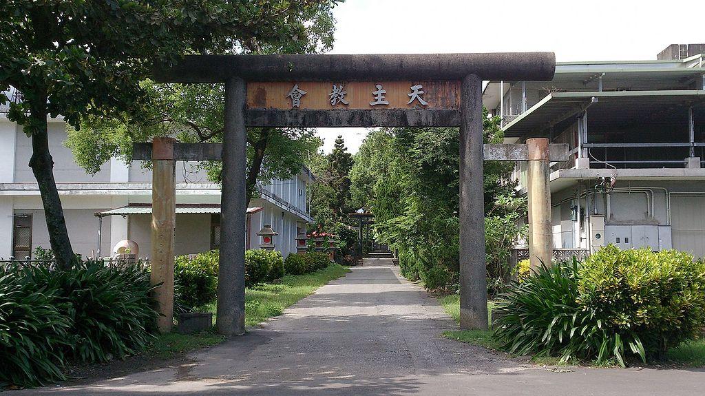 新城天主堂 (Photo by lienyuan lee, License: CC BY 3.0, 圖片來源web.archive.org/web/20161029222252/http://www.panoramio.com/photo/100502701)