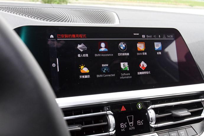 10.25吋中控觸控螢幕配有旅程諮詢秘書等多功能。