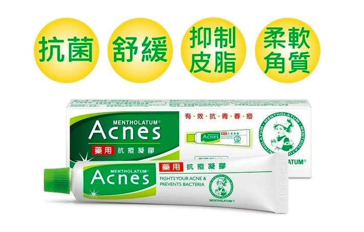 這款添加水楊酸和Sulfur能柔軟角質,使皮脂的排出順暢,促進老舊角質快速剝落,預防毛孔阻塞