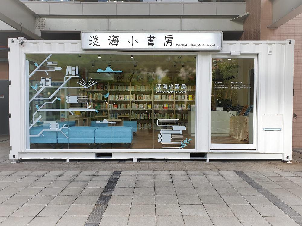 全台首座貨櫃屋形式的微型圖書館(圖片來源:新北市立圖書館授權提供)