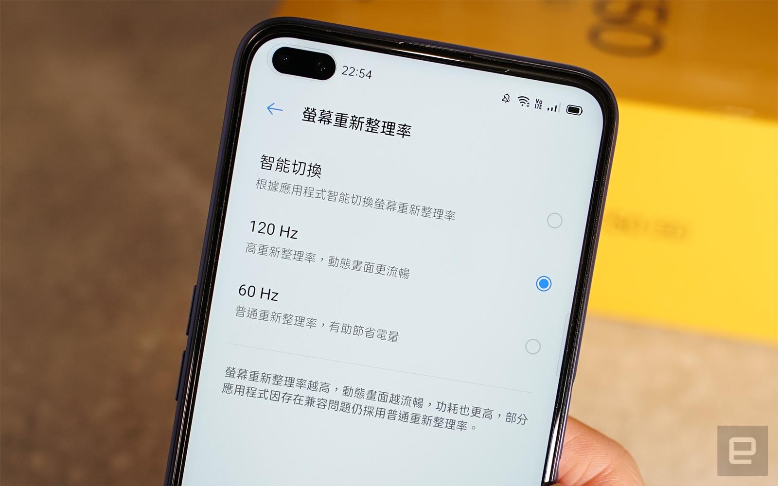 Realme X50 初次來港動手玩