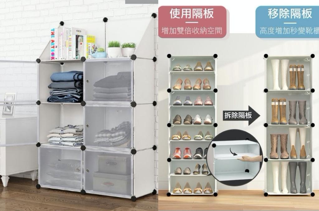 ▲魔片組合變化度高,可作為鞋櫃、衣櫃或置物櫃等使用( 圖片來源:Yahoo購物中心)