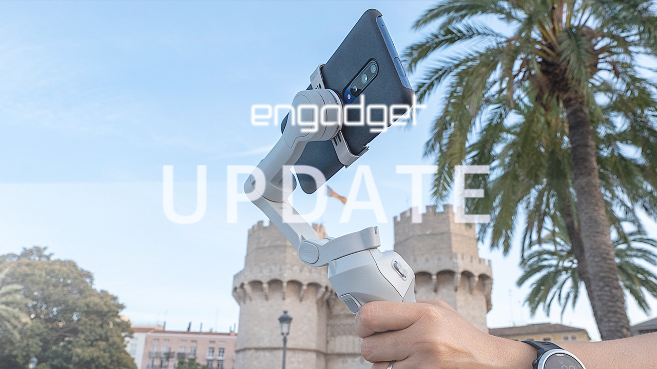 Engadget Update EP71