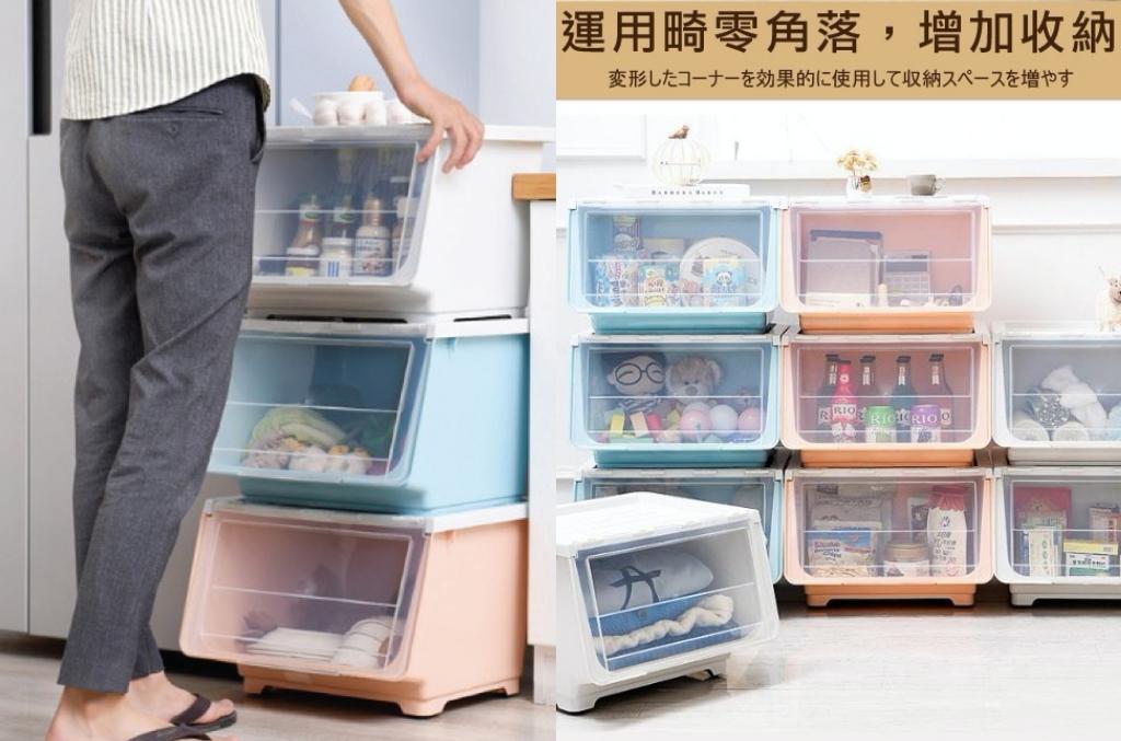 ▲上掀式大容量收納箱,附輪設計移動、收納都方便。( 圖片來源:Yahoo購物中心)