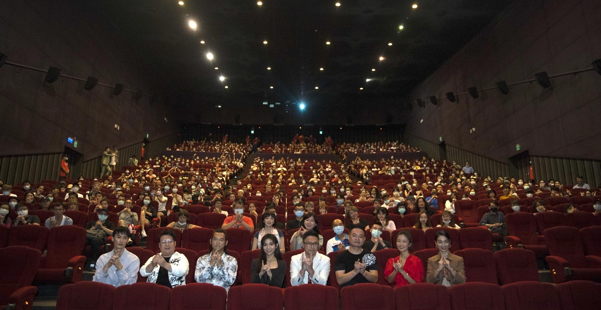 西門首映會廳內照片