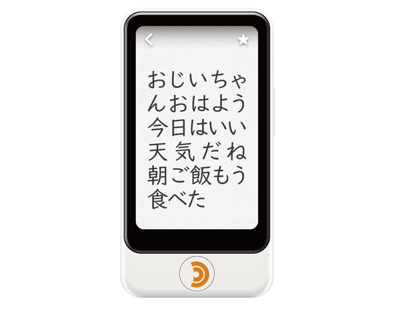 Pocketalk mini