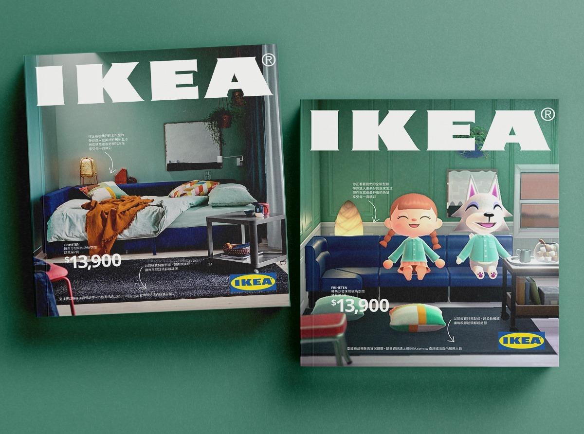 IKEA どうぶつの森