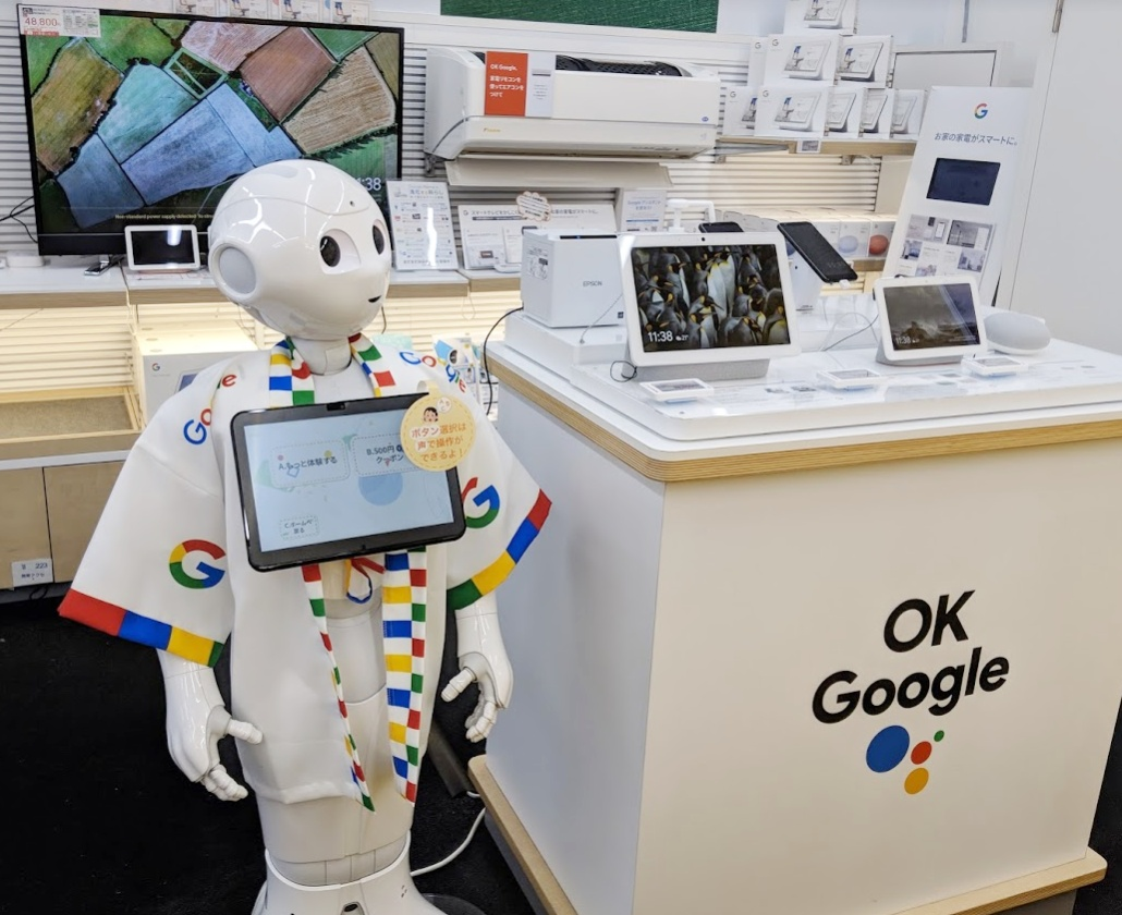 Photo of Pepper talks to Google Nest. Customer service with BicCamera in Tokyo