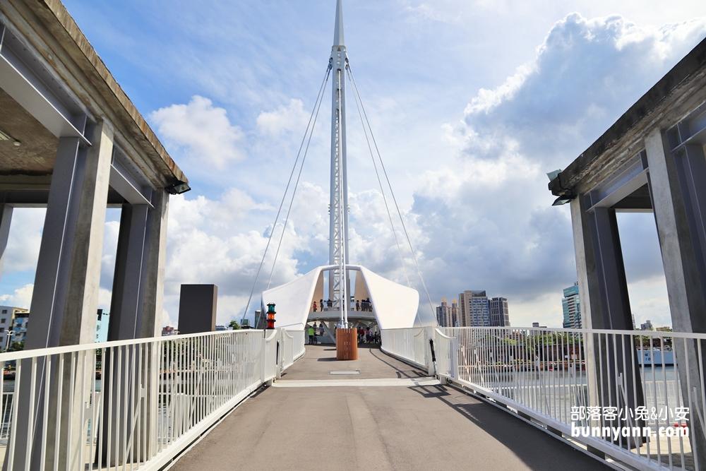 高雄景點|大港橋