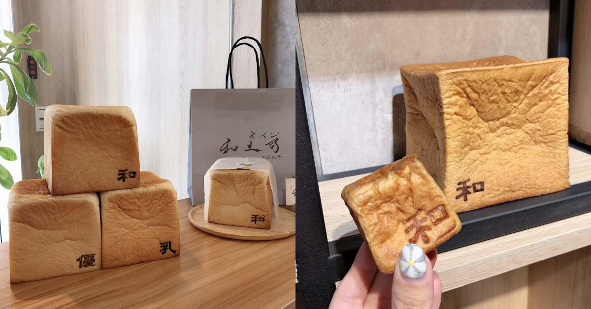 獨特優格口味的「優の吐司」使用乳酸菌進行發酵使質地更Q彈扎實,出爐時間空氣中瀰漫麵包烘烤及淡淡蜂蜜香氣