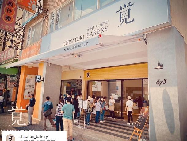 別以為厲害的店只會在台北出現,今年4月才開幕的「一覺吐司」位在台中人氣完全不輸開在台北鬧區的名店!