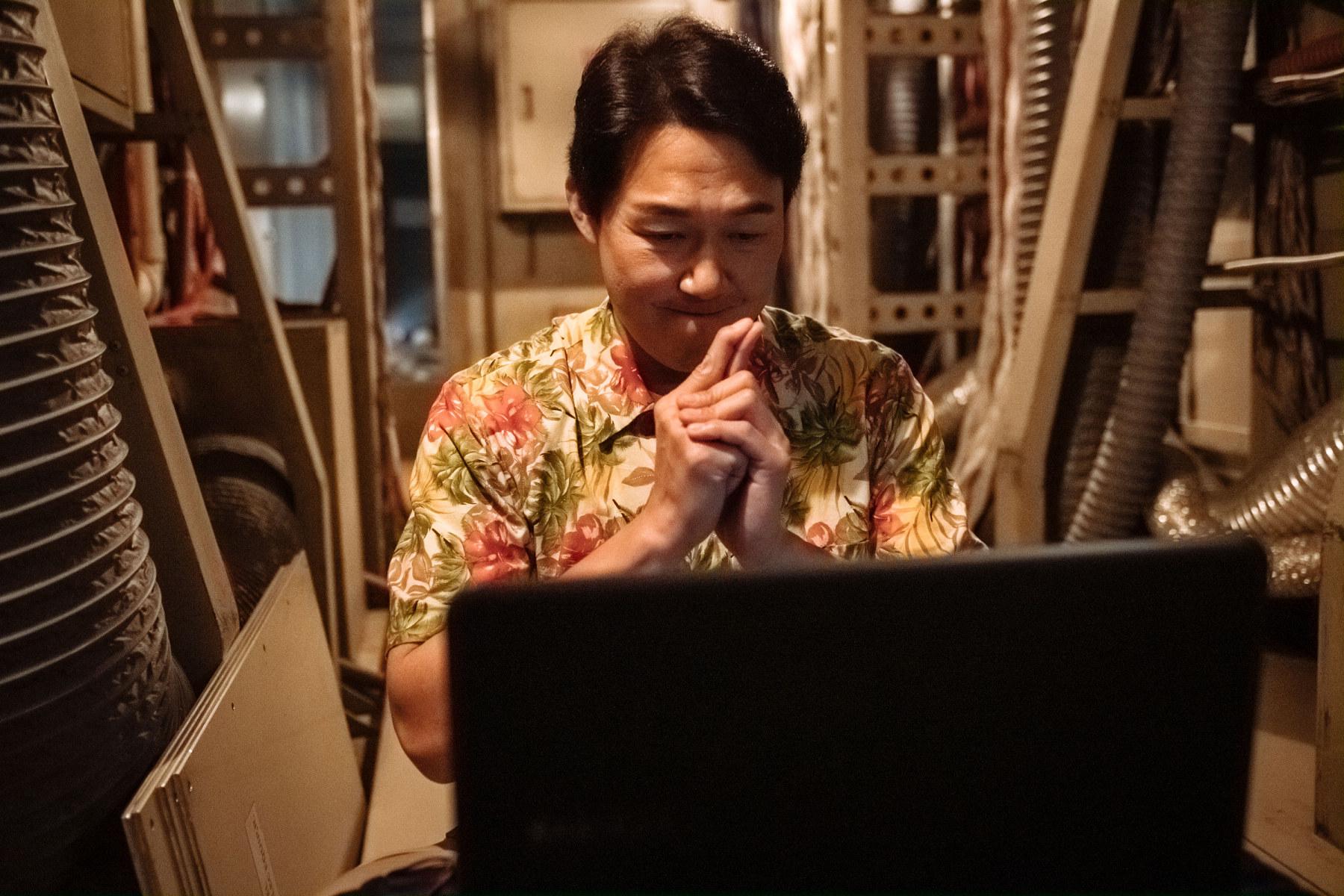朴誠雄在片中詮釋電腦修理高手,並將與嚴正化扮演夫婦