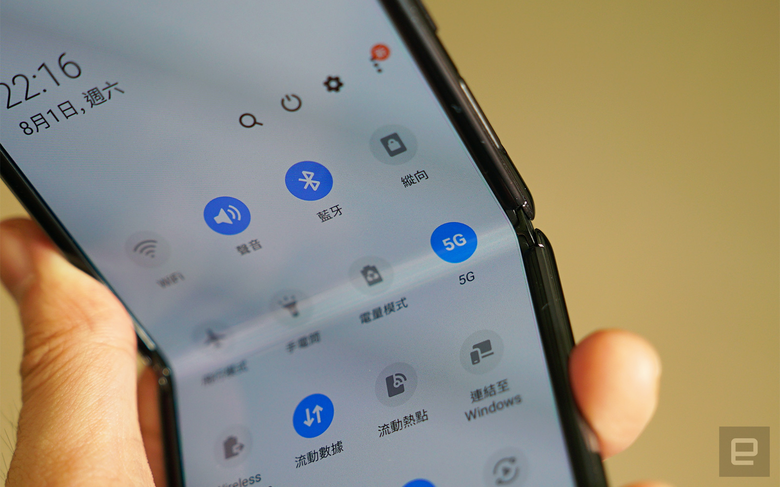 Samsung Galaxy Z Flip 5G 開箱