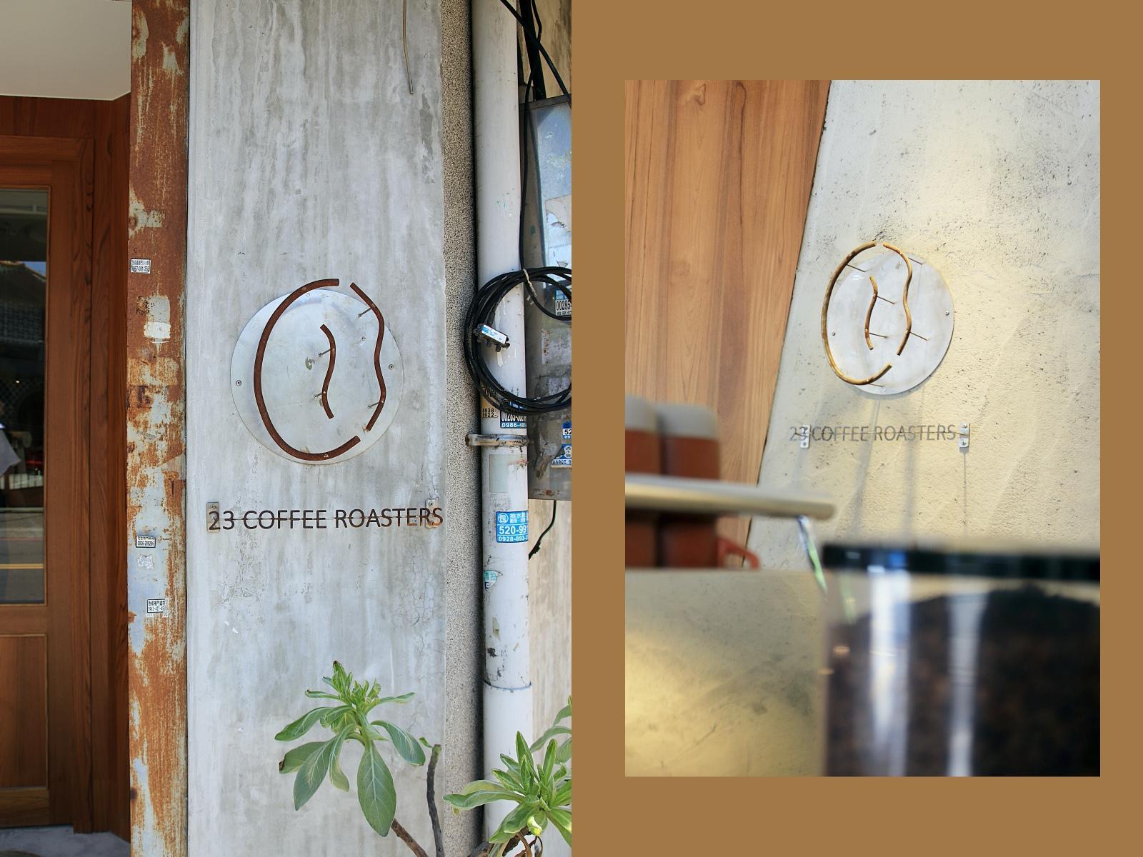 新竹「貳參咖啡」