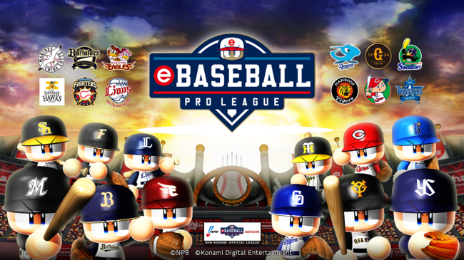 Photo of Online qualifying for the eBASEBALL Pro League protest up to August 30-Engadget Japan