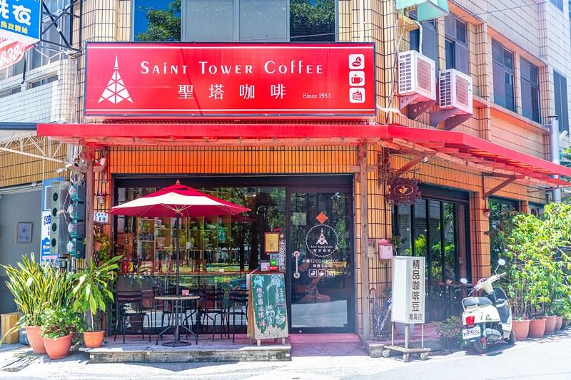 嘉義|聖塔咖啡