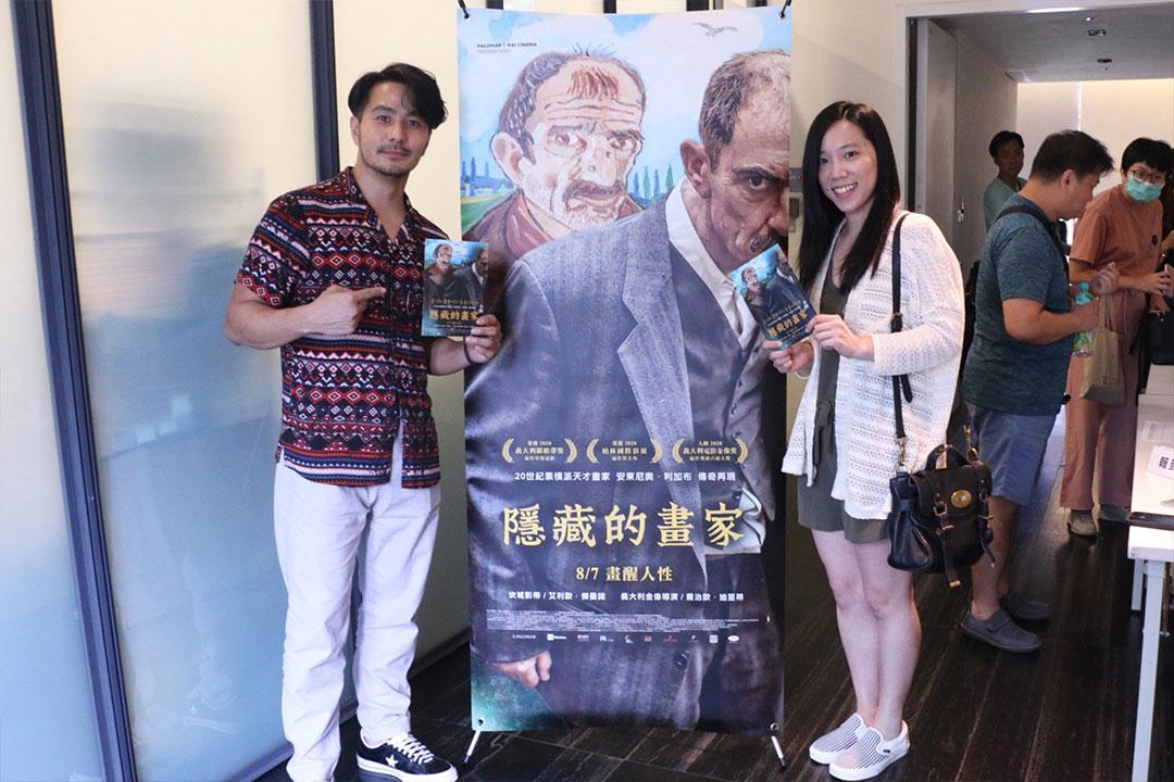 《隱藏的畫家》講座郭彥甫與Kristin與電影合照