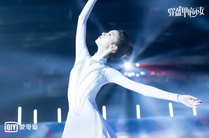 陳瑤飾演愛好冰球的陽光女孩桑甜