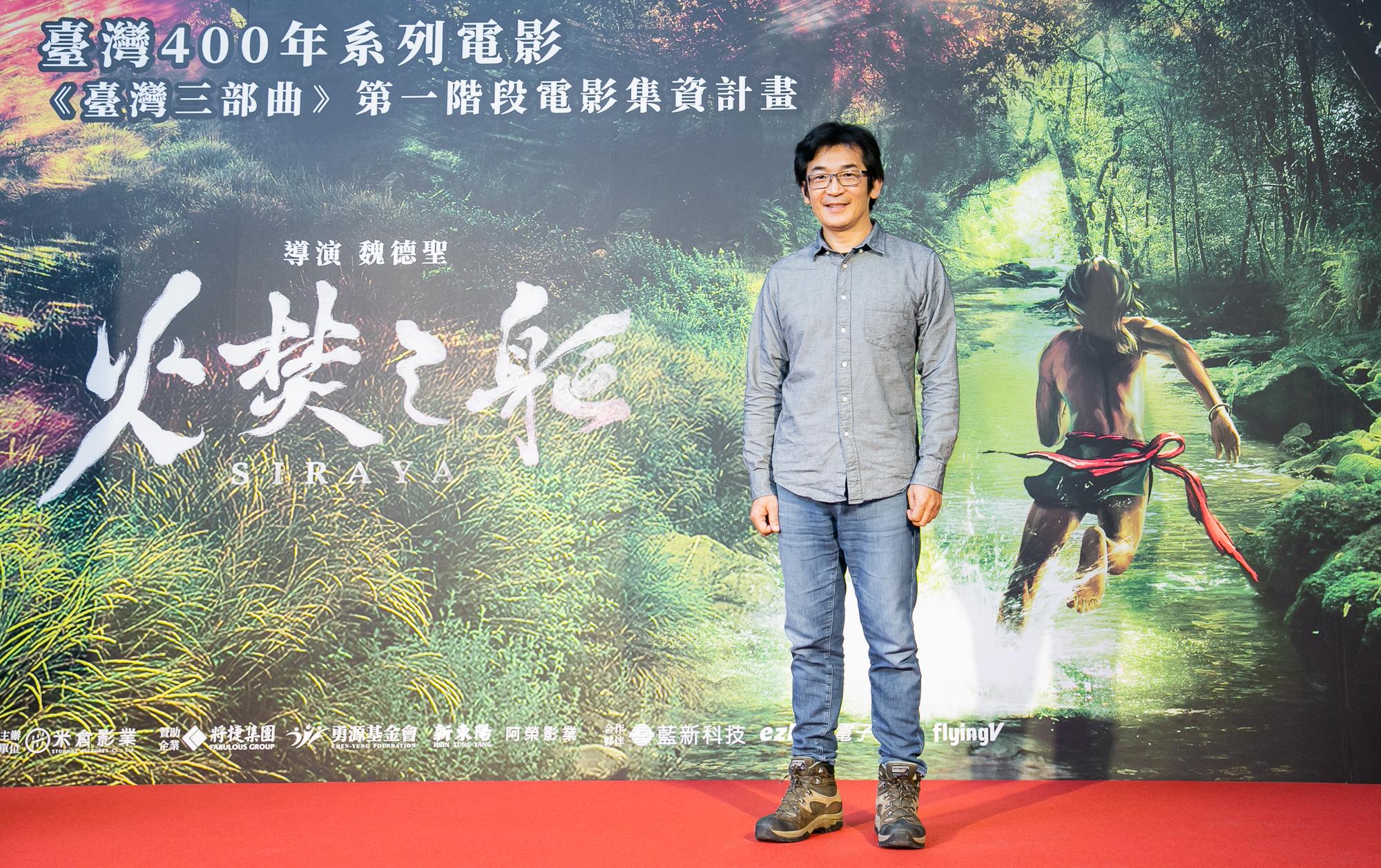 《臺灣三部曲》電影第一階段集資計畫記者會導演魏德聖
