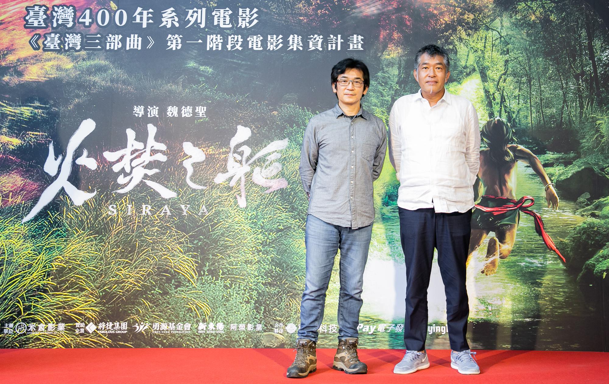 《臺灣三部曲》集資計畫記者會導演魏德聖、美術指導花谷秀文