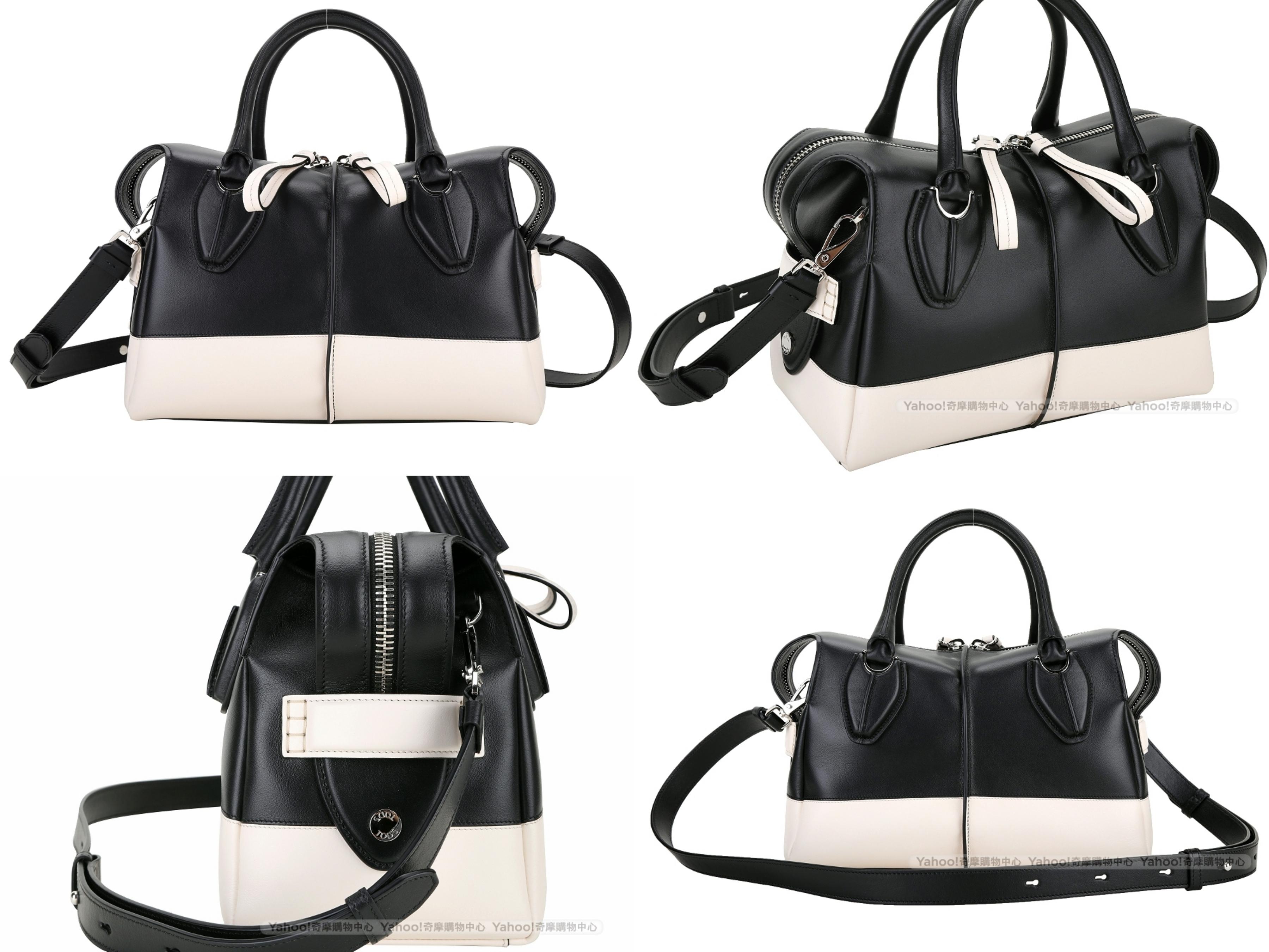 強勢回歸的TOD'S D-Styling Bag簡約實用