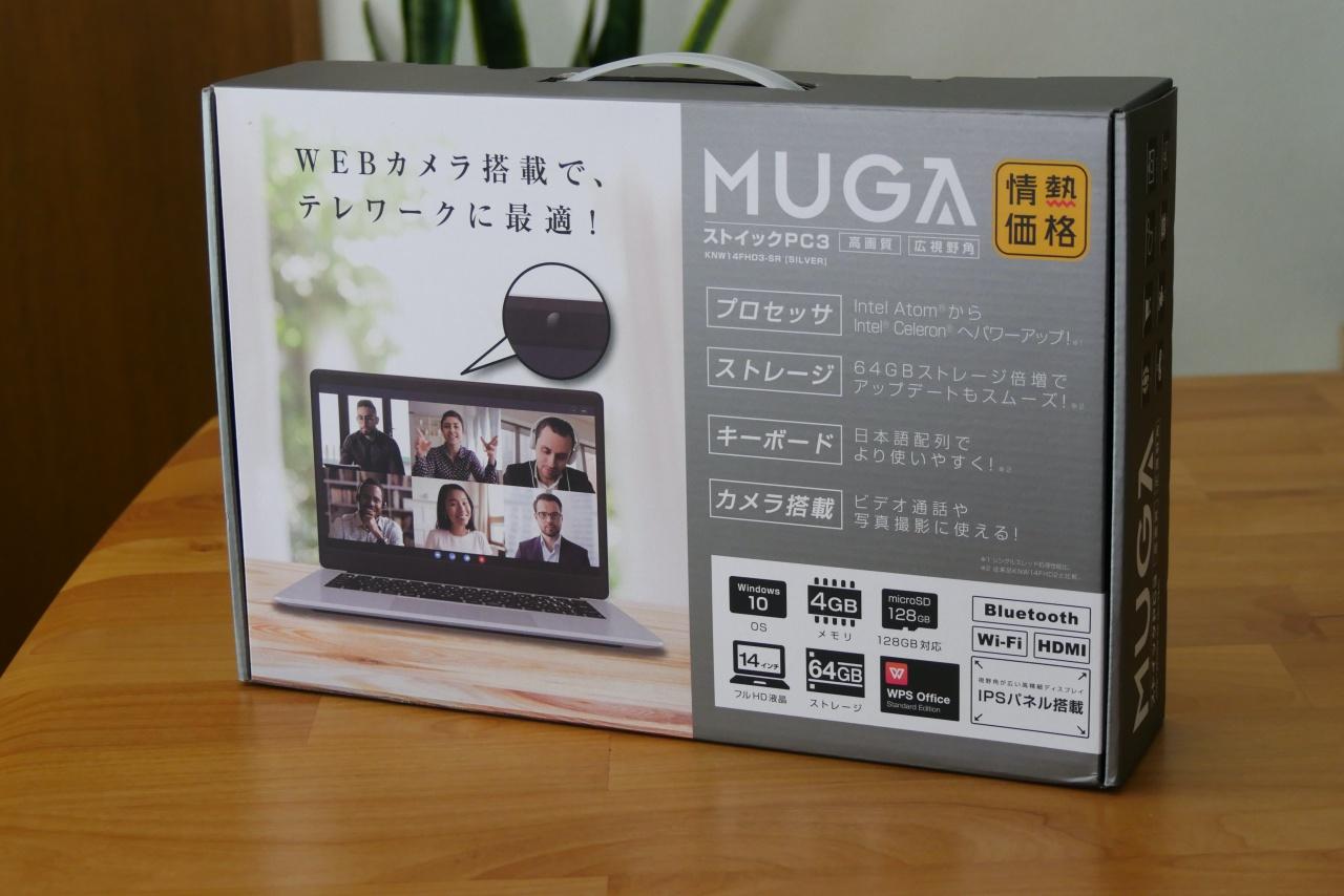 MUGA Stoic PC3