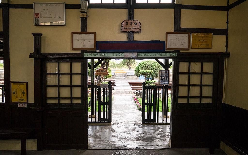 追分車站 (Photo by billy1125 from Taiwan, License: CC BY 2.0, Wikimedia Commons提供, 圖片來源commons.wikimedia.org/wiki/File:追分車站_(14059545251).jpg)