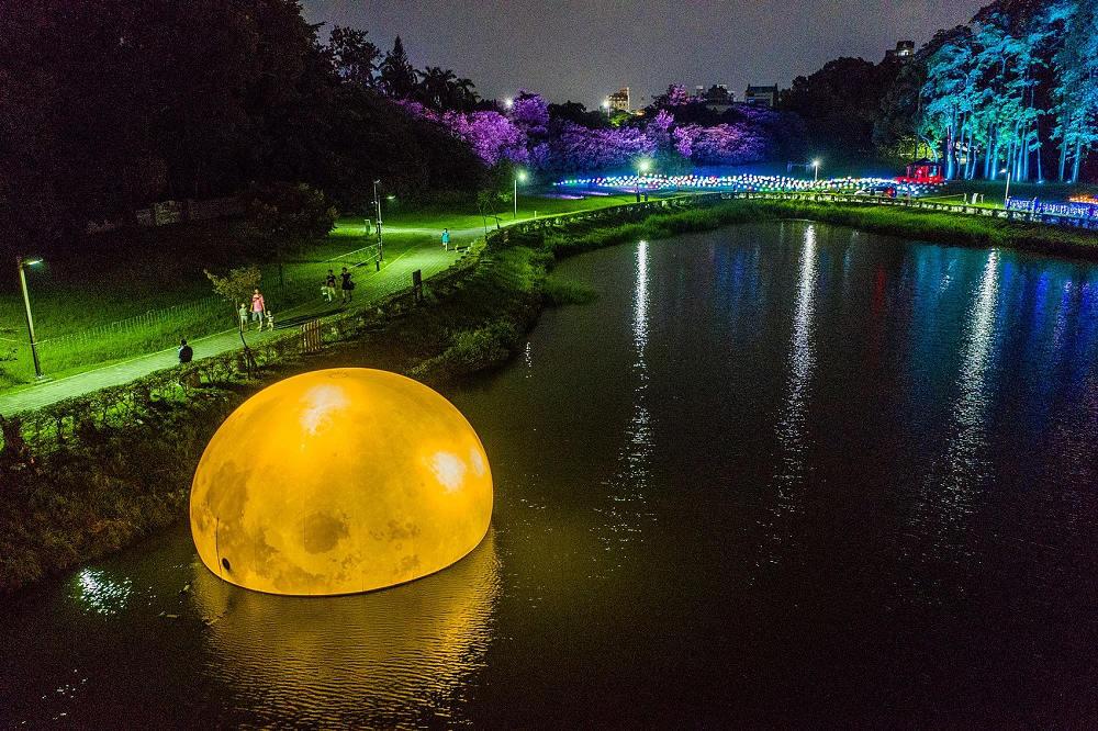 鏡花水月(圖片來源:嘉義市政府)