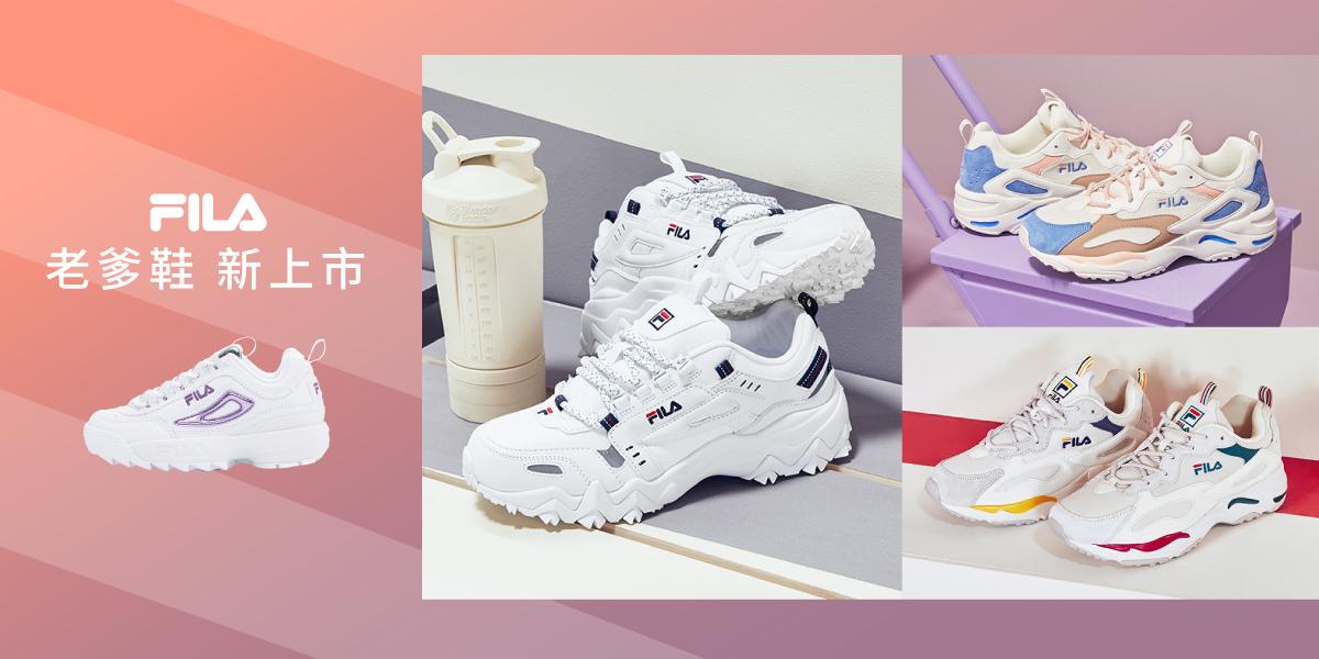 金裕貞、BTS都在穿的 FILA OAKMONT TR 台灣終於到貨!