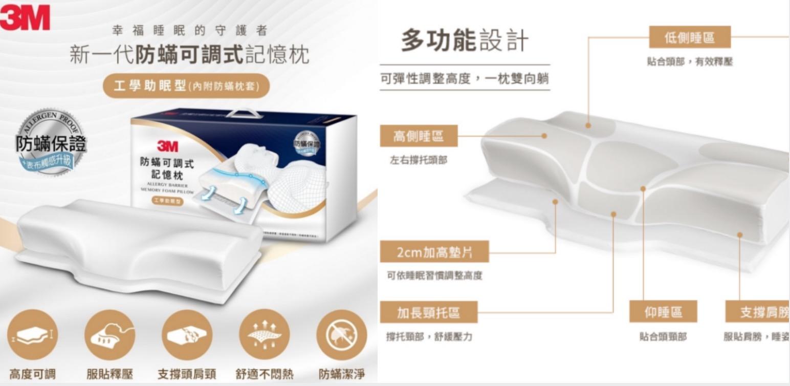 一枕雙向躺,支撐服貼超舒壓。舒適透氣不悶熱,防蹣枕套可拆洗,並且通過國際檢測,不含有毒物質。