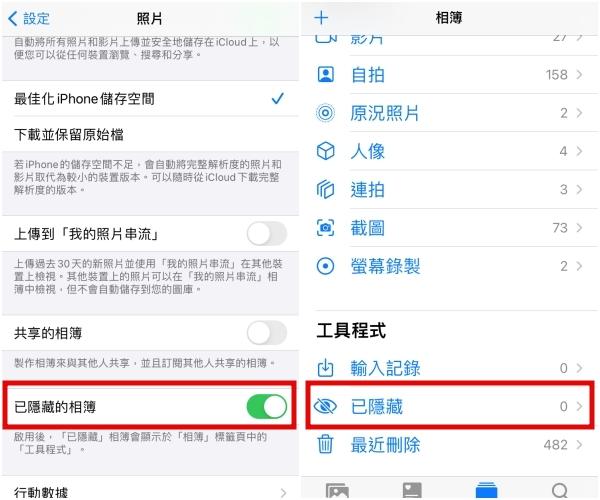 iPhone iOS14讓備忘錄更好用了