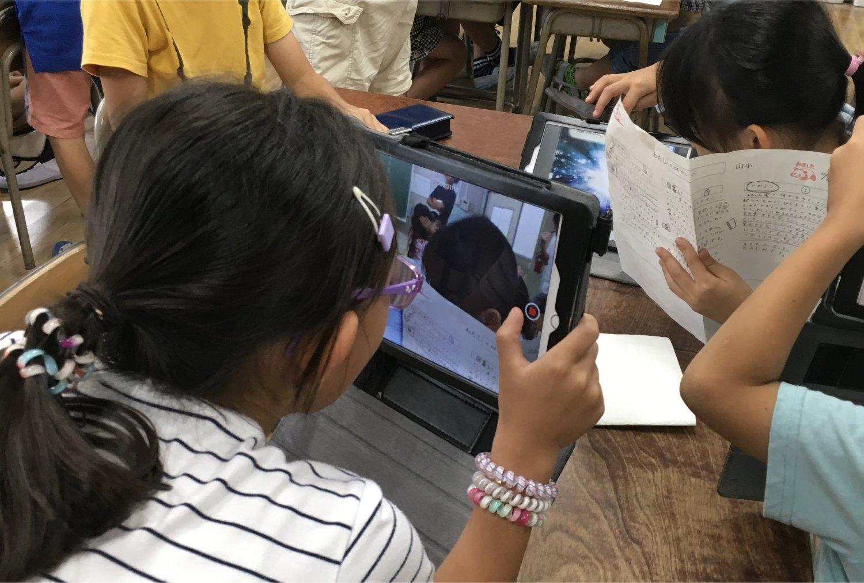 iPadと教育