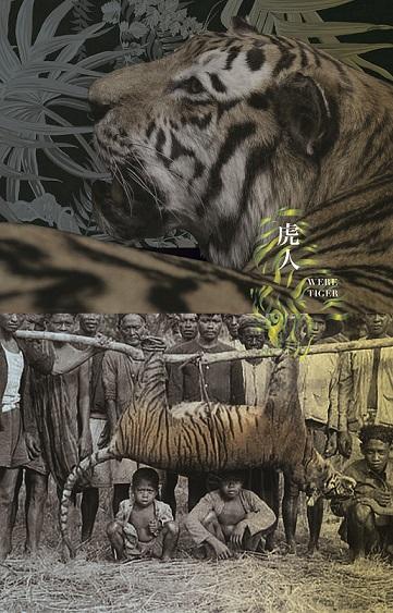 上屆金馬獎雙料入圍的廖克發,以《虎人》探討種族階級對純真友誼的考驗。