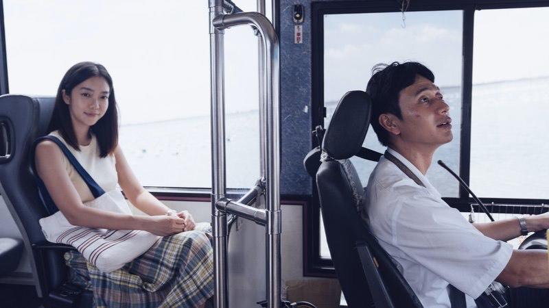 《消失的情人節》電影劇照