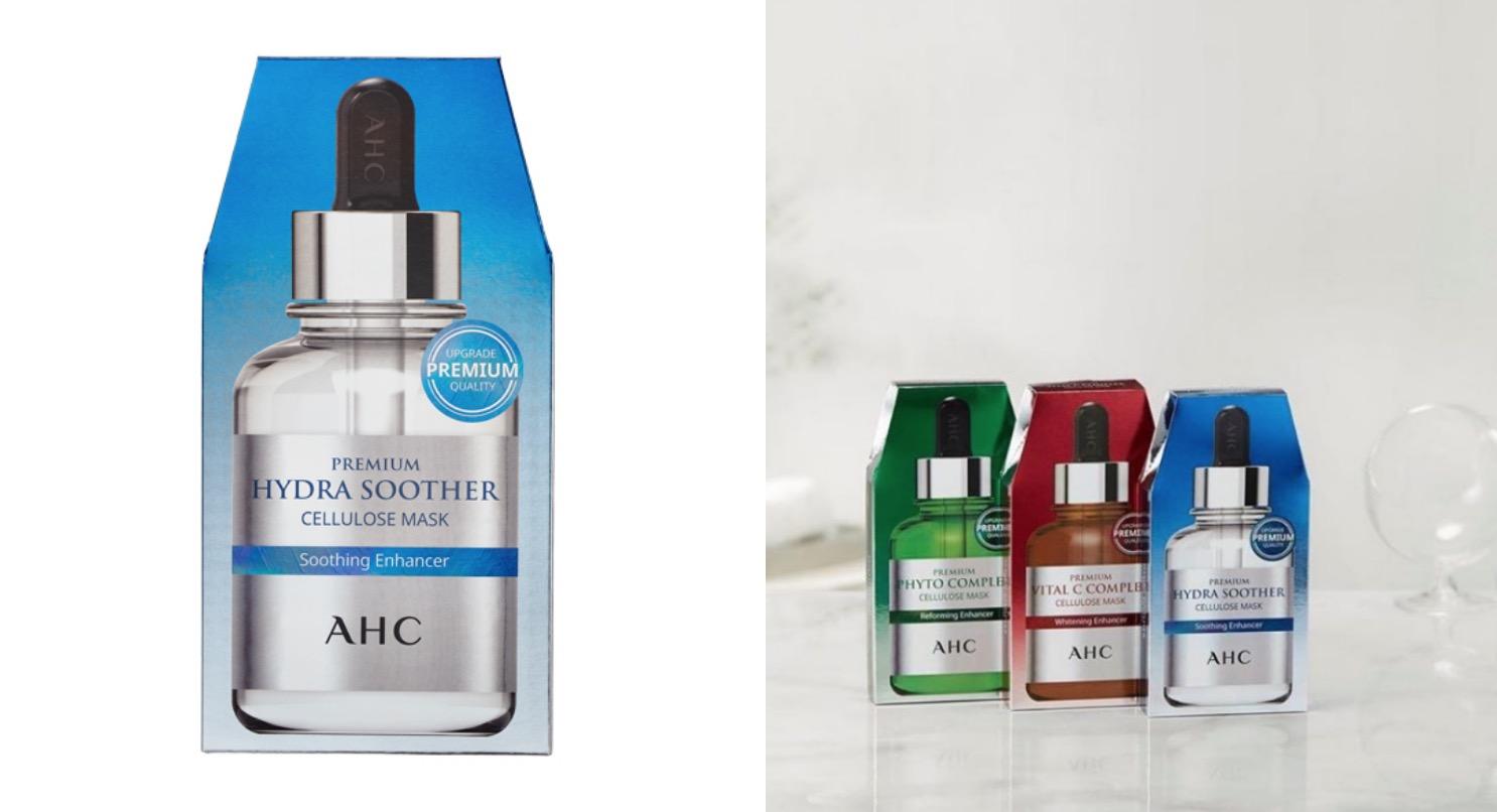 敷一張面膜等於肌膚吸收了一整瓶安瓶精華,深度保濕同時, 更於肌膚表面形成「保濕防護膜」, 打造彈嫩、健康的肌膚,令肌膚持久水潤嫩滑。
