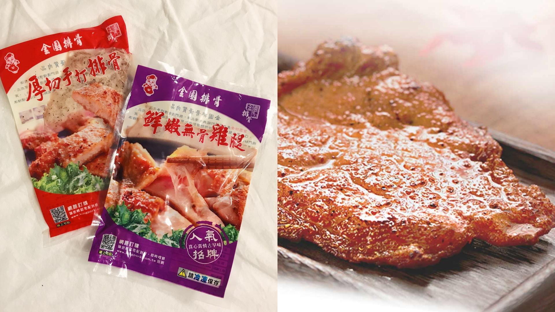 排骨都是嚴選上等的里肌肉,手工捶打讓肉質有彈性;雞腿排則是使用台灣的國產雞,甚至還用真空按摩機當肉品做SPA,讓醬料更加入味!
