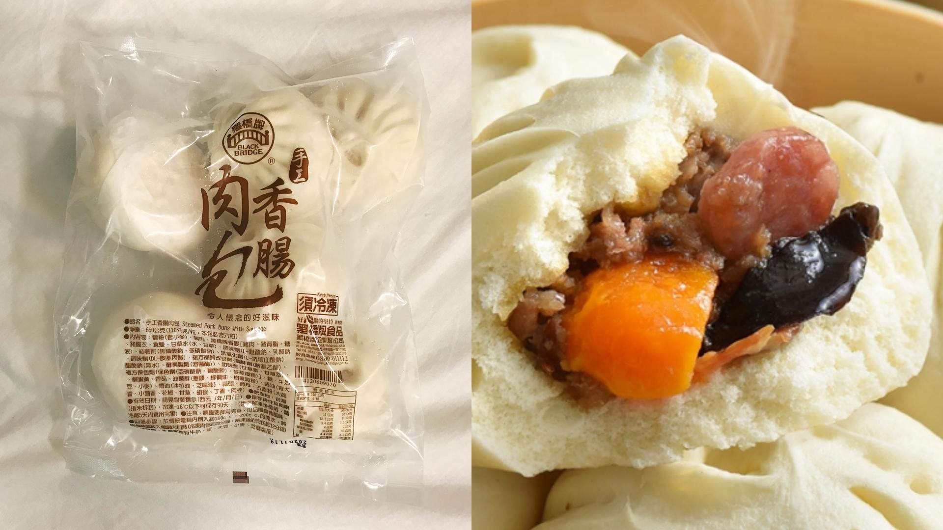包子皮以純牛奶為基底,製作出渾圓飽滿的外型,吃起來柔軟又富含香氣,內餡則是放入精選豬肉與黑橋牌原味香腸一同入餡