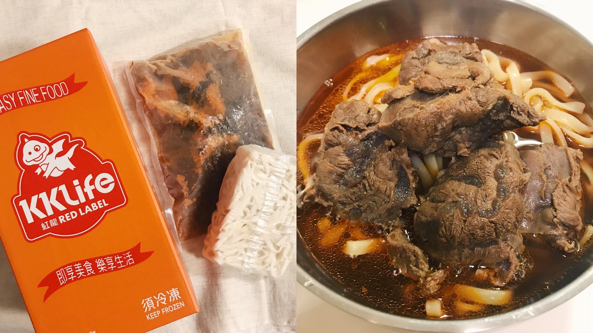 搭配大骨熬製而成的湯頭喝起來清爽又鮮甜,搭配切得大塊厚實、油花均勻、肉質細緻軟嫩的牛腱心,吃起來真的超過癮!