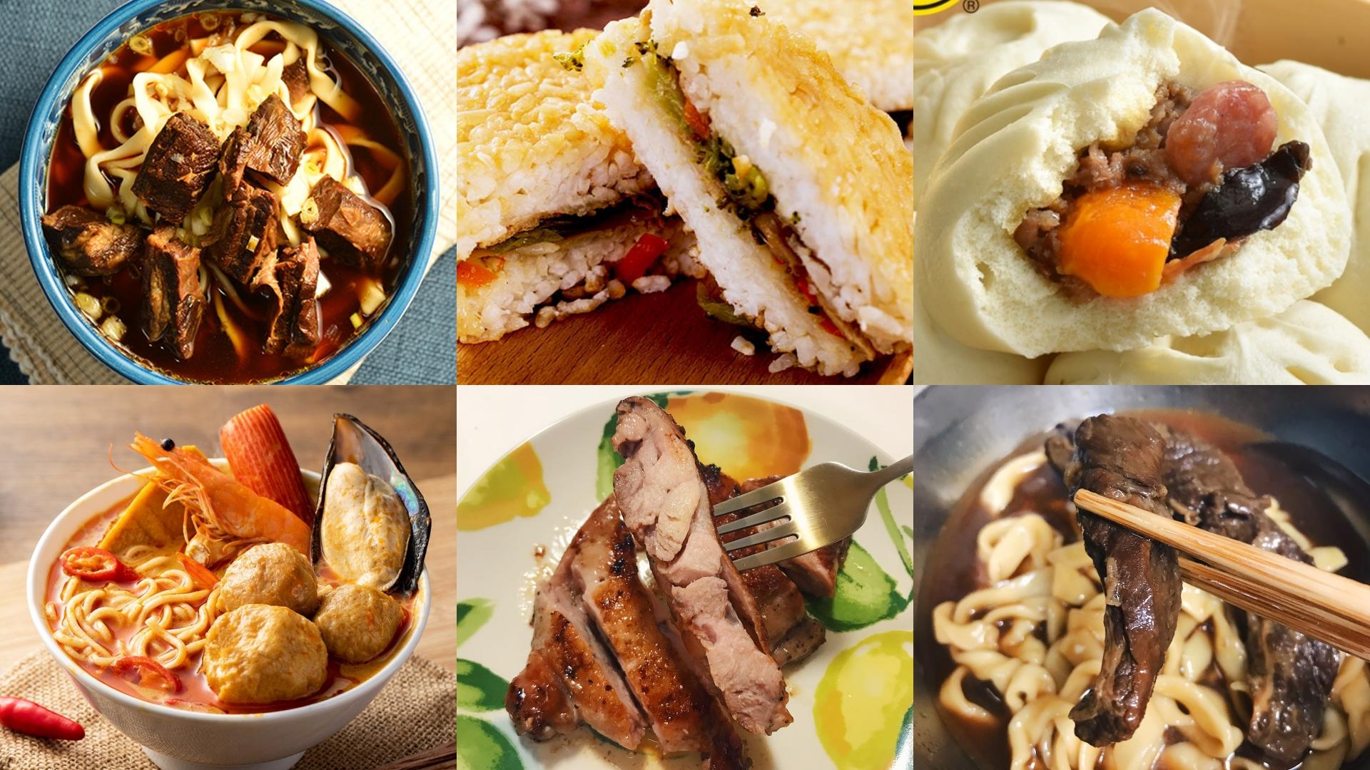 冷凍食品不但方便又好吃,懶人也能輕鬆做!