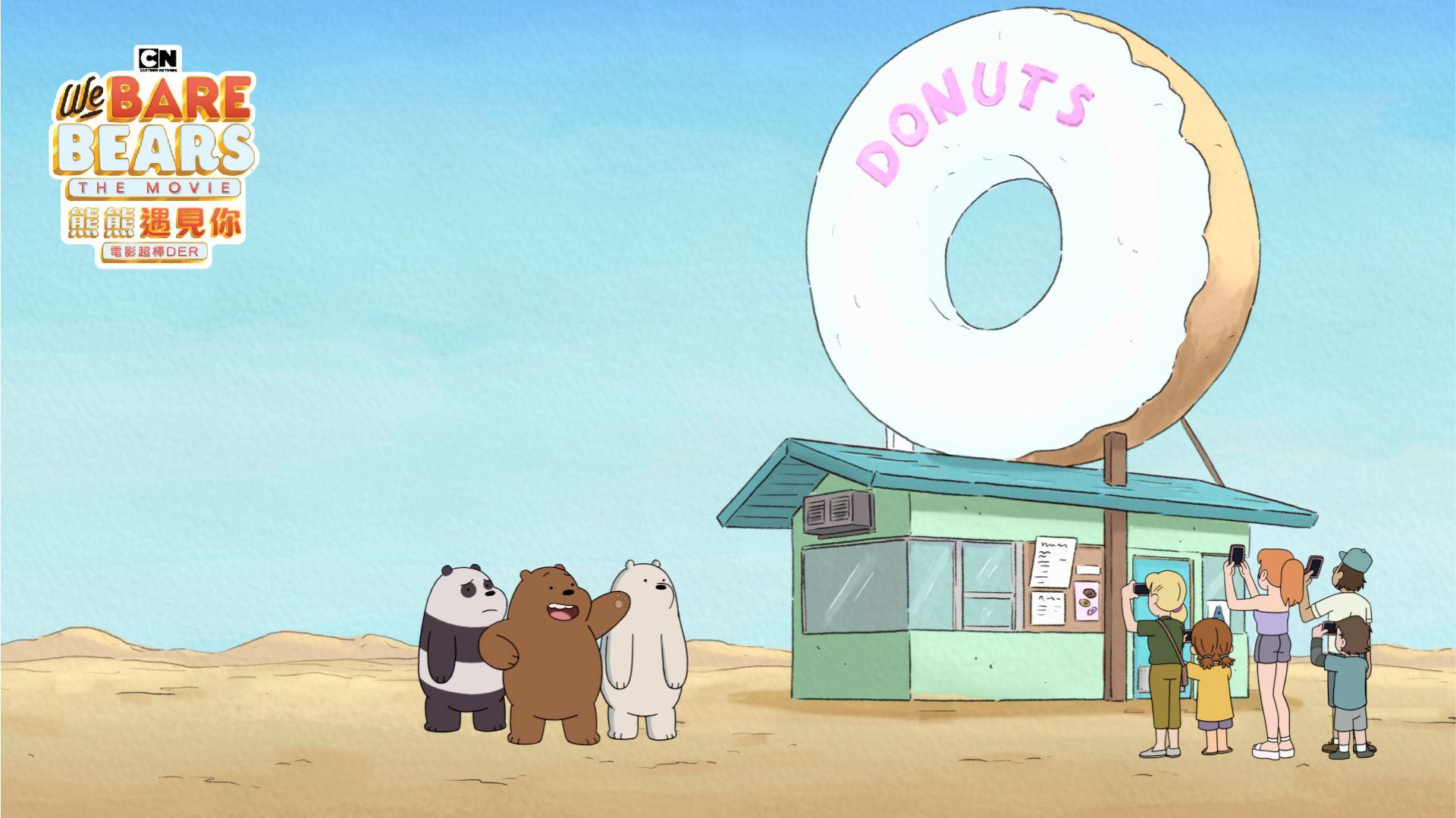 《熊熊遇見你電影超棒DER》劇照